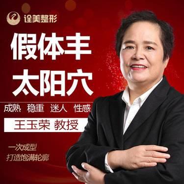 https://heras.igengmei.com/service/2019/03/25/da3411ce49-half