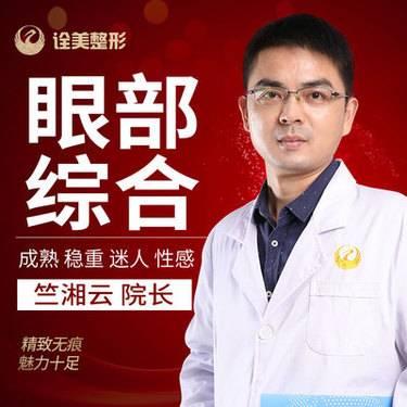https://heras.igengmei.com/service/2019/03/27/d511e9a522-half
