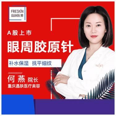 https://heras.igengmei.com/service/2019/03/27/e72a45553d-half