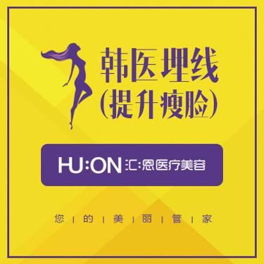 https://heras.igengmei.com/service/2019/03/28/1b8b8bf666-half