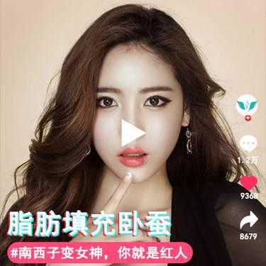 https://heras.igengmei.com/service/2019/03/28/c9e8f0f244-half