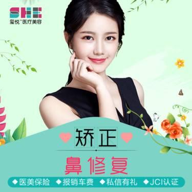 https://heras.igengmei.com/service/2019/03/29/18cc38f384-half