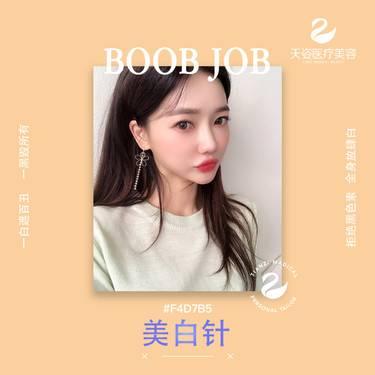 https://heras.igengmei.com/service/2019/03/29/471b17e214-half