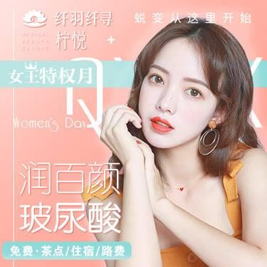 https://heras.igengmei.com/service/2019/03/29/5c6a54e98d-half