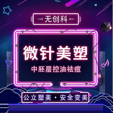 https://heras.igengmei.com/service/2019/03/29/b94a8e97f7-half