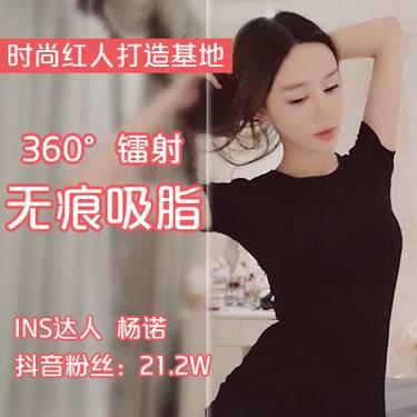 https://heras.igengmei.com/service/2019/03/30/5f71debd37-half