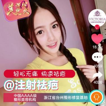 https://heras.igengmei.com/service/2019/04/01/41bd9e5173-half