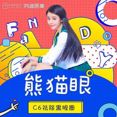 https://heras.igengmei.com/service/2019/04/02/b5ce9804c2-half