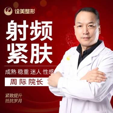 https://heras.igengmei.com/service/2019/04/02/c4a6a1d653-half