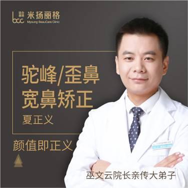 https://heras.igengmei.com/service/2019/04/03/310e2ce39b-half