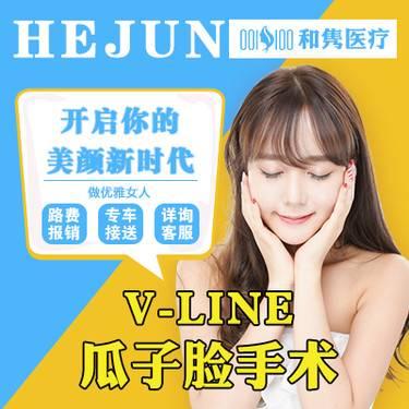 https://heras.igengmei.com/service/2019/04/05/bd2f1593b7-half
