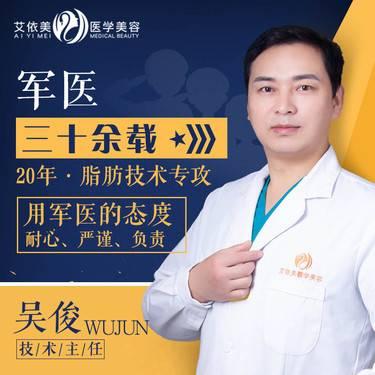 https://heras.igengmei.com/service/2019/04/06/15c4a408b3-half