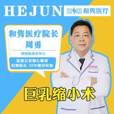 https://heras.igengmei.com/service/2019/04/06/4acb7edd92-half