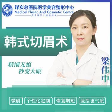 https://heras.igengmei.com/service/2019/04/06/93218e4a72-half