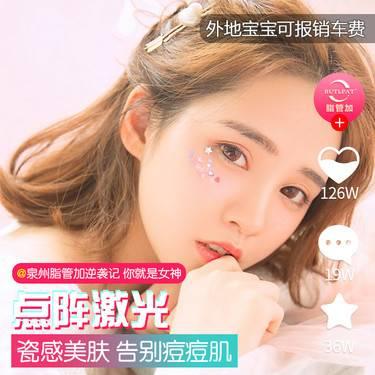 https://heras.igengmei.com/service/2019/04/07/9059dd99a0-half