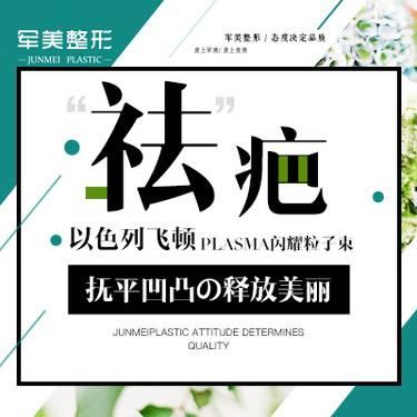 https://heras.igengmei.com/service/2019/04/08/05afe79b54-half