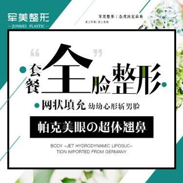 https://heras.igengmei.com/service/2019/04/08/1f3dec205b-half