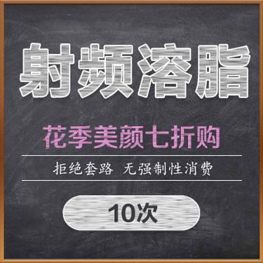 https://heras.igengmei.com/service/2019/04/08/825683e2be-half