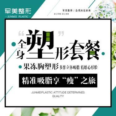 https://heras.igengmei.com/service/2019/04/08/cf951e5af7-half