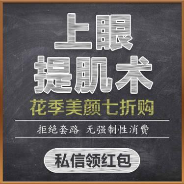 https://heras.igengmei.com/service/2019/04/08/da121cabbc-half