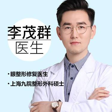 https://heras.igengmei.com/service/2019/04/09/42b7b04488-half