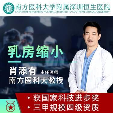 https://heras.igengmei.com/service/2019/04/10/284a6f2233-half
