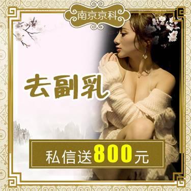 https://heras.igengmei.com/service/2019/04/10/b0a3dfa0ba-half