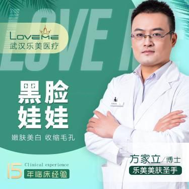 https://heras.igengmei.com/service/2019/04/10/da9d592896-half