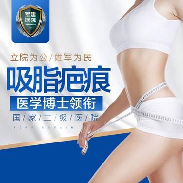 https://heras.igengmei.com/service/2019/04/11/6da75682b3-half