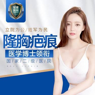 https://heras.igengmei.com/service/2019/04/11/f8d280cb4f-half