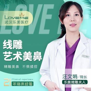 https://heras.igengmei.com/service/2019/04/15/be51f3ce1a-half