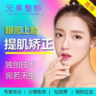 https://heras.igengmei.com/service/2019/04/15/fb900948b5-half