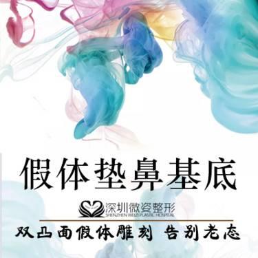 https://heras.igengmei.com/service/2019/04/18/0226471b06-half
