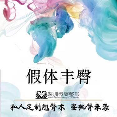 https://heras.igengmei.com/service/2019/04/18/17050e567a-half