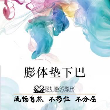 https://heras.igengmei.com/service/2019/04/18/6488d180b5-half