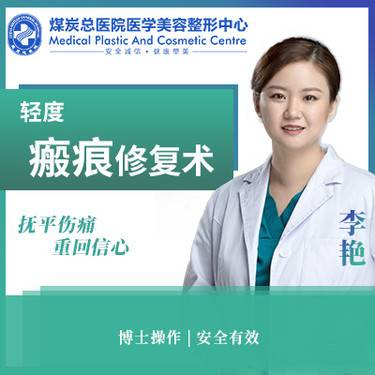 https://heras.igengmei.com/service/2019/04/18/6a3c9f9eda-half