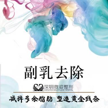 https://heras.igengmei.com/service/2019/04/18/7d20d67f9d-half