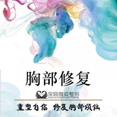 https://heras.igengmei.com/service/2019/04/18/b3978f869a-half