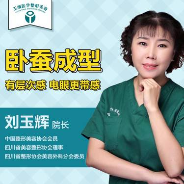 https://heras.igengmei.com/service/2019/04/19/872a56db42-half