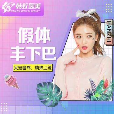 https://heras.igengmei.com/service/2019/04/21/2bbce13b96-half