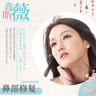 https://heras.igengmei.com/service/2019/04/22/04761324c7-half