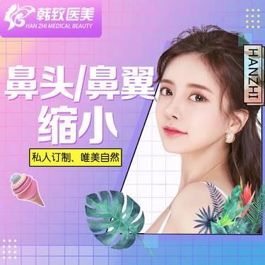 https://heras.igengmei.com/service/2019/04/22/90394aac7d-half