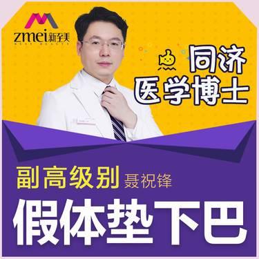https://heras.igengmei.com/service/2019/04/23/639e078fee-half