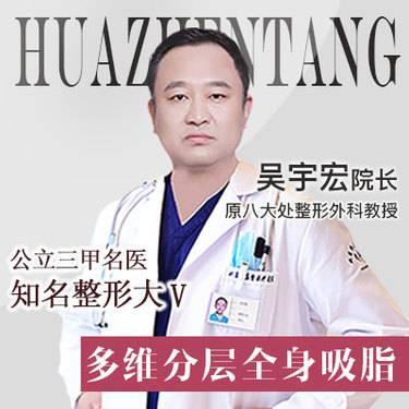 https://heras.igengmei.com/service/2019/04/24/0cdc73a900-half