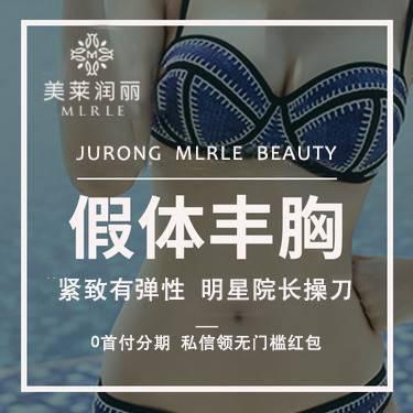https://heras.igengmei.com/service/2019/04/24/a2bae9d89c-half