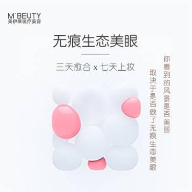 https://heras.igengmei.com/service/2019/04/24/fbf5fe6fd7-half