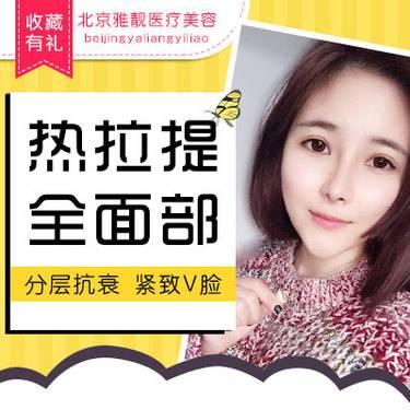 https://heras.igengmei.com/service/2019/04/25/0d1e52039b-half