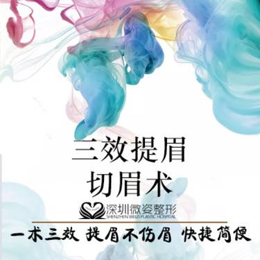 https://heras.igengmei.com/service/2019/04/25/305f411ff6-half