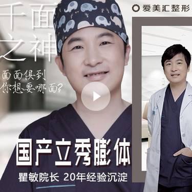 https://heras.igengmei.com/service/2019/04/25/30b2cb4748-half