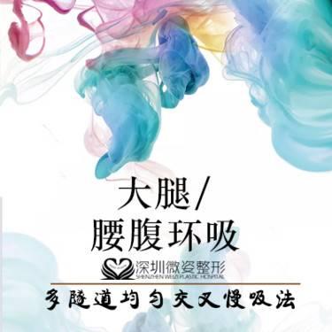 https://heras.igengmei.com/service/2019/04/25/a6a6bec1e2-half